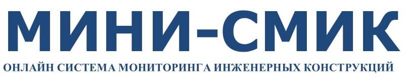 Товарный знак МИНИ-СМИК